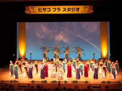 4/28(土) おさらい会開催のお知らせ