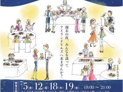 ★イベント出演情報★
